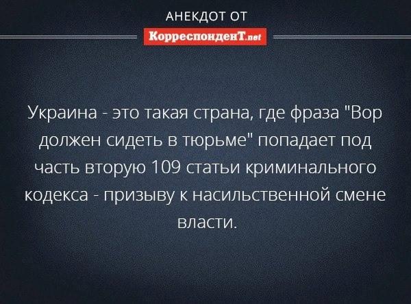 За год янтарные дельцы зарабатывают столько, сколько требует военный бюджет Украины, - Луценко - Цензор.НЕТ 5872
