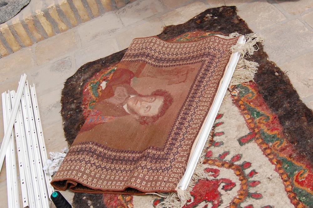 ковёр с Пушкиным