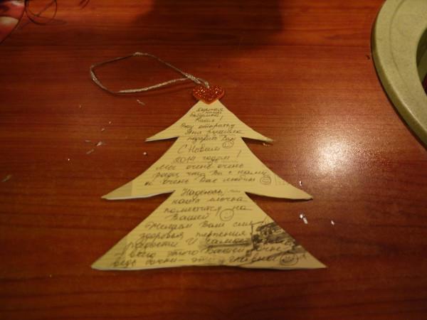 открытки елка 2