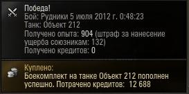 shot_152