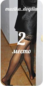 2mesto