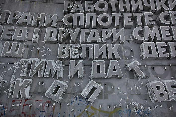 bulgaria-timothy-allen-10