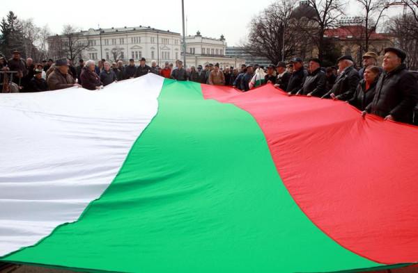 179383-steagul-bulgariei-ap