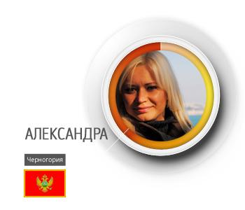 chernogoria