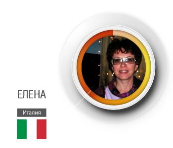 itali2