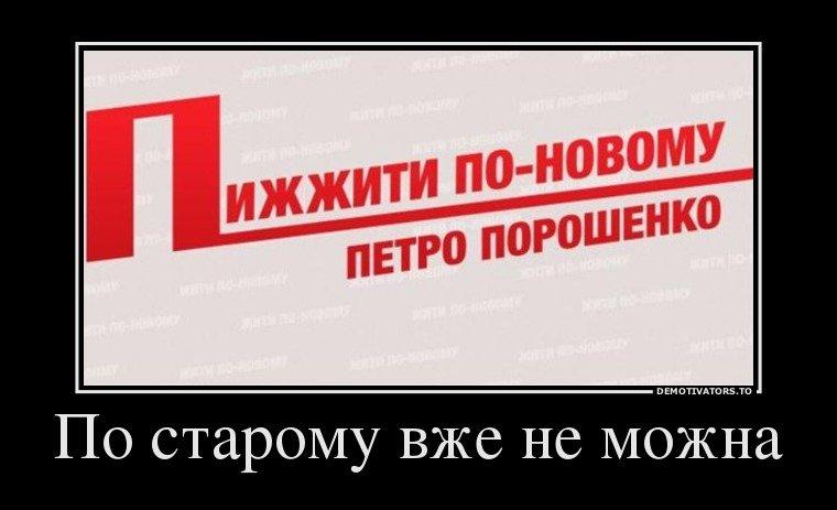БПП за назначение главой Счетной палаты депутата Пацкана, - Ирина Луценко - Цензор.НЕТ 2367