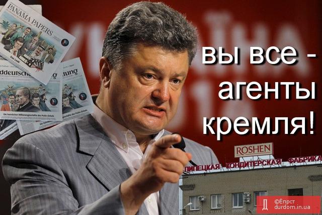 """В офис """"Украинской правды"""" пришли сотрудники СБУ и требуют удалить статью, якобы содержащую гостайну - Цензор.НЕТ 451"""