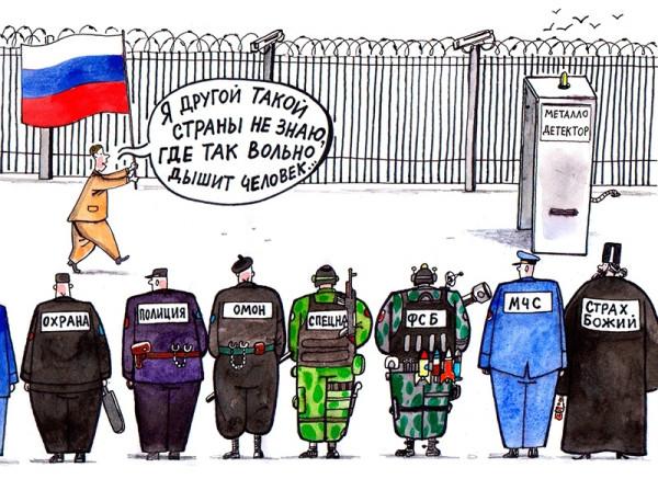 Так держать! В Челябинске ОМОН ворвался в квартиру к пенсионеру из-за получения незаконной доплаты