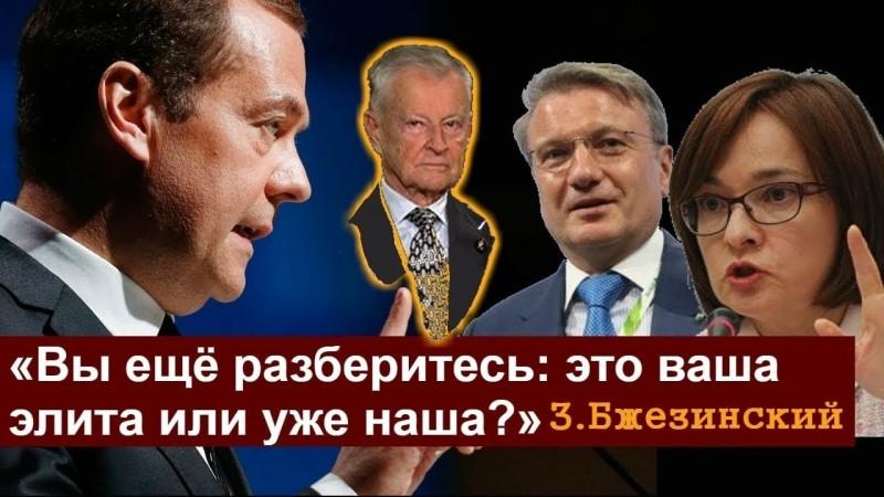 russian_elite.jpg