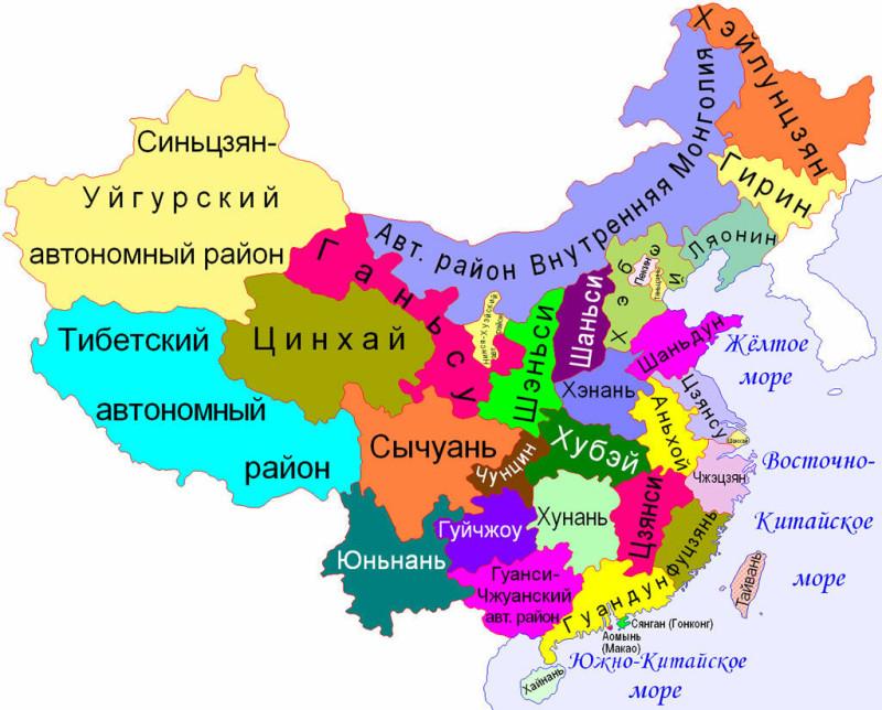Карта-Китая-с-провинциями.jpg