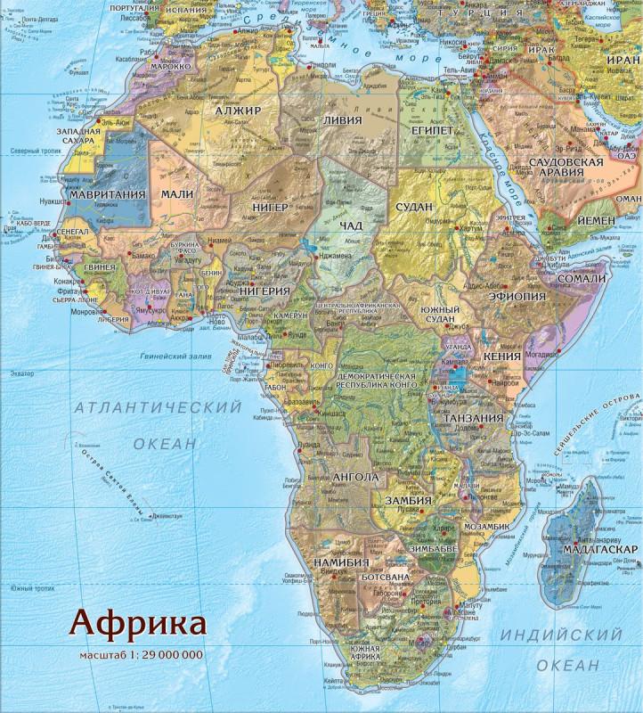 afrika.jpeg