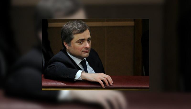 vladislav-surkov-68348455.jpg