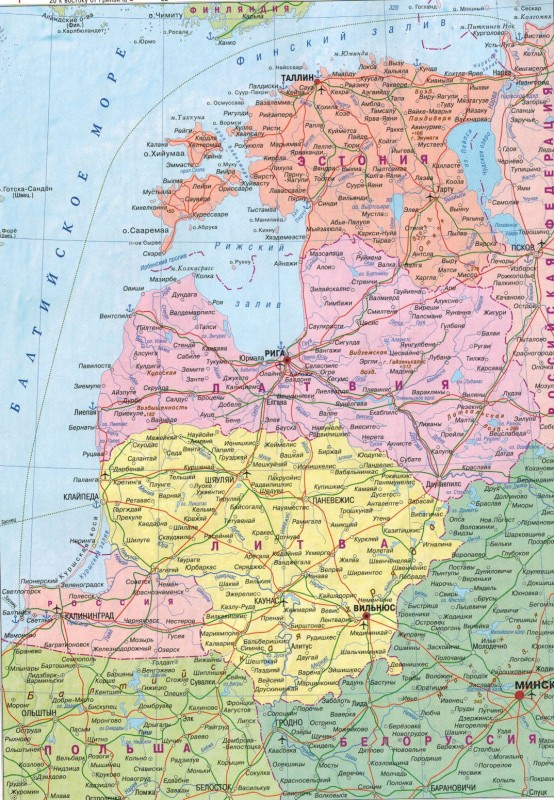 Estoniya_-Latviya.-Litva.jpg
