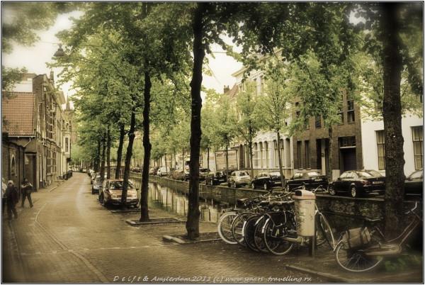 Нидерланды 1