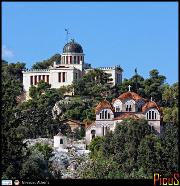 Греция 5