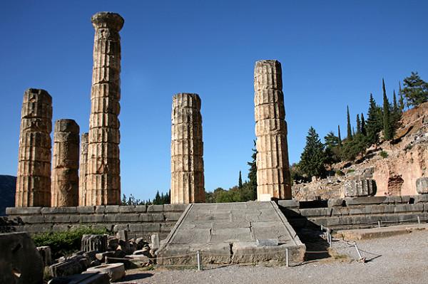 Греция 2