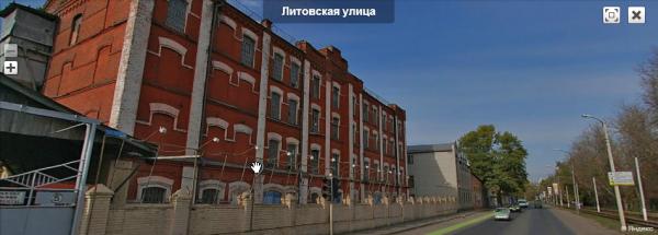 Латышский завод