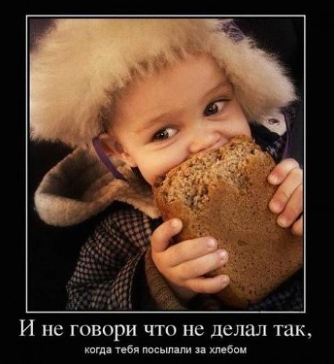 ГОРБУШКА