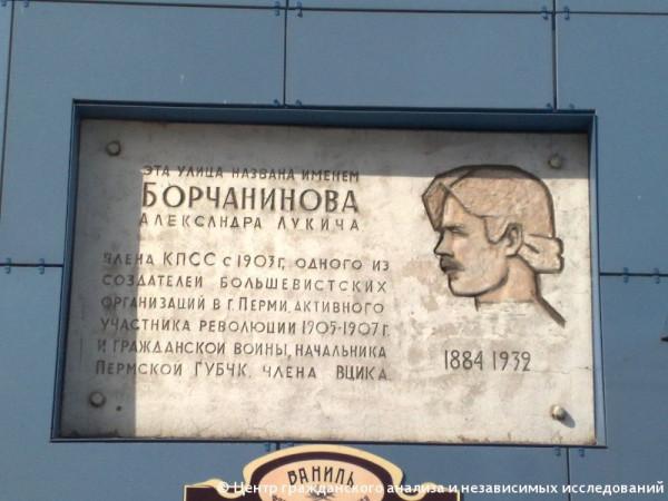 Рубцов Артем Валентинович