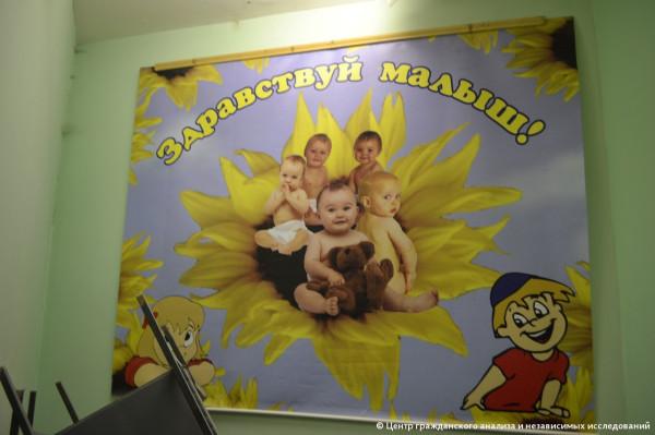Татьяна Мосягина2