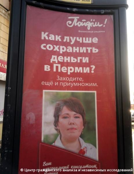 2013-02-21_Компрос, 58