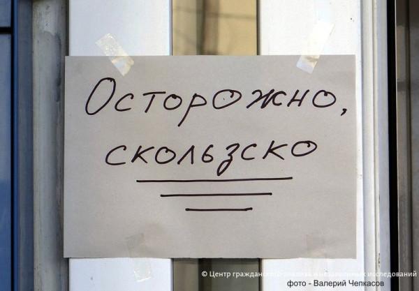 Чепкасов Валерий_результат_1