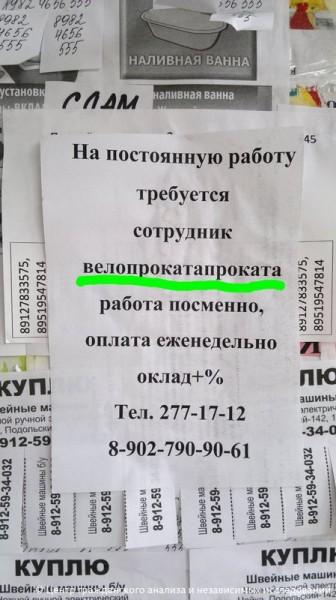ZI0h98BKOJo_результат