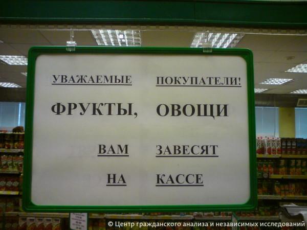 Derbenev_fruits_результат
