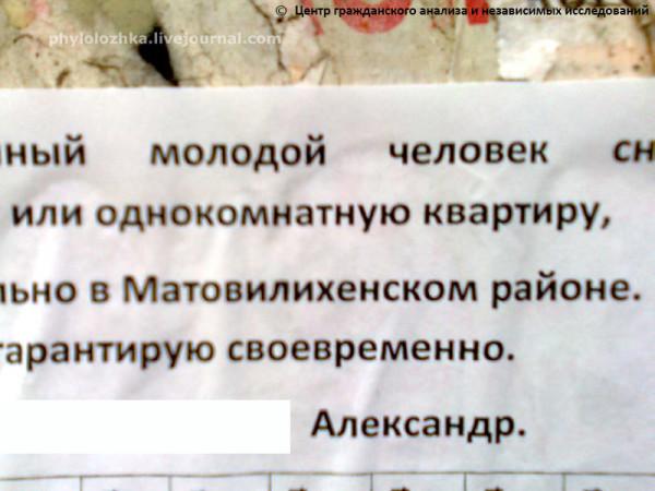 В районе ДК Ленина-1