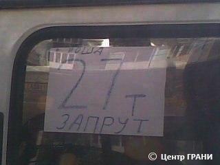 па-1 (liska59@mail.ru)