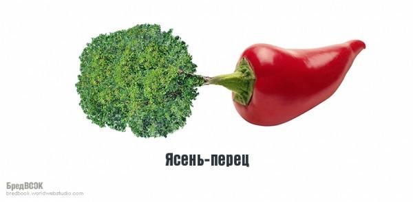 1246371092-prikolnye-associacii-v-reklame-23-foto_AddFun.ru_19