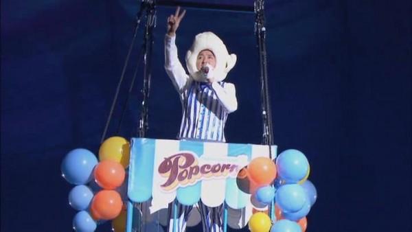 2012 Popcorn DVD disc2[(015664)00-27-08]