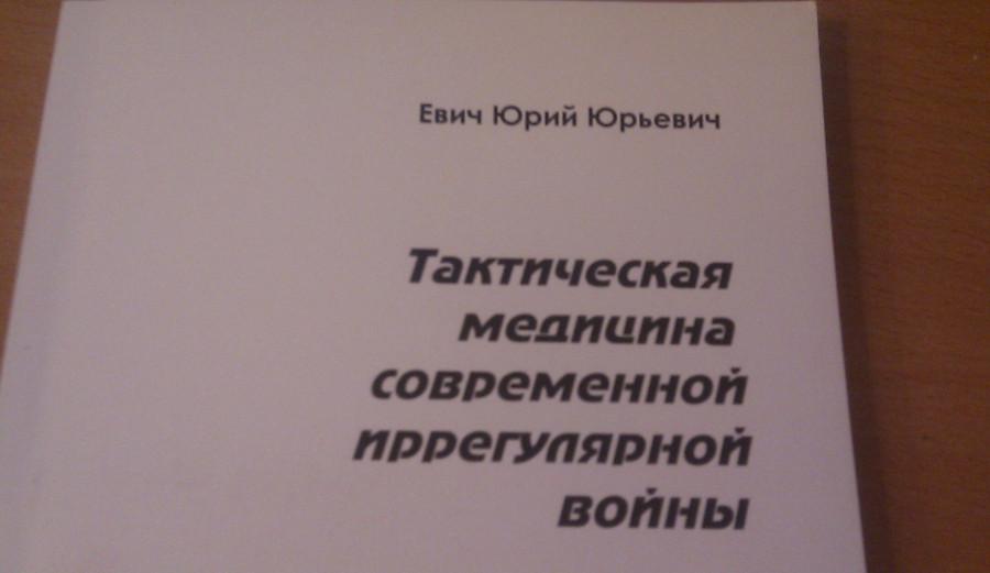 IMAG2010