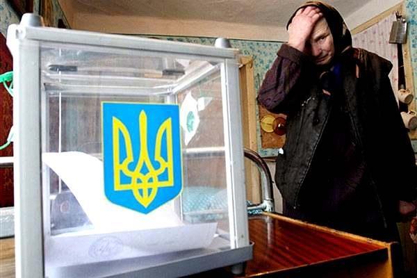 vybory-ua