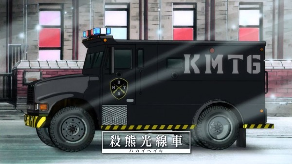 04.32-kmtg-party-van