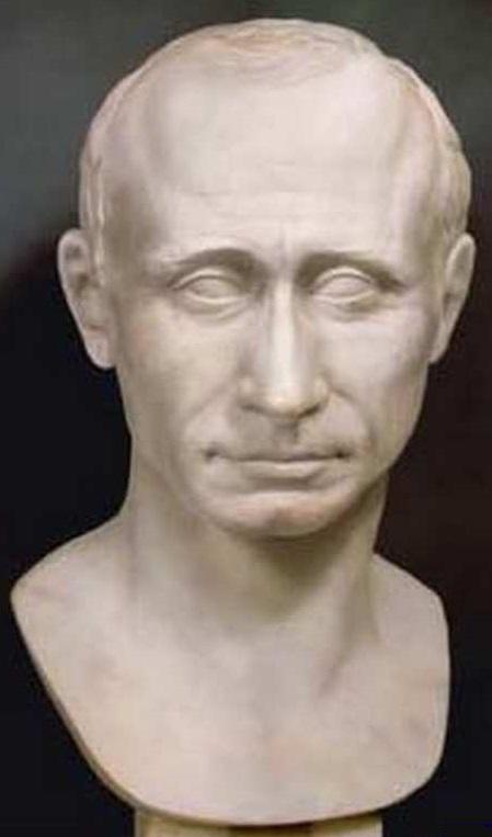 Император Путин