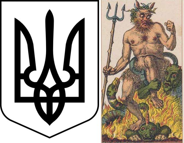 ukraine-trident