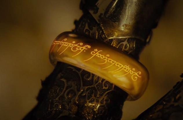 палец Саурона