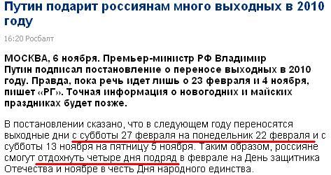 http://pics.livejournal.com/oip_ru/pic/00107gy0.jpg