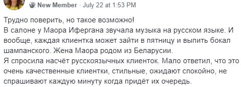 NKA_1