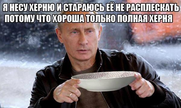 Зачем нам Псаки? У нас есть контуженный ленинской бомбой Путин! Нам и так смешно
