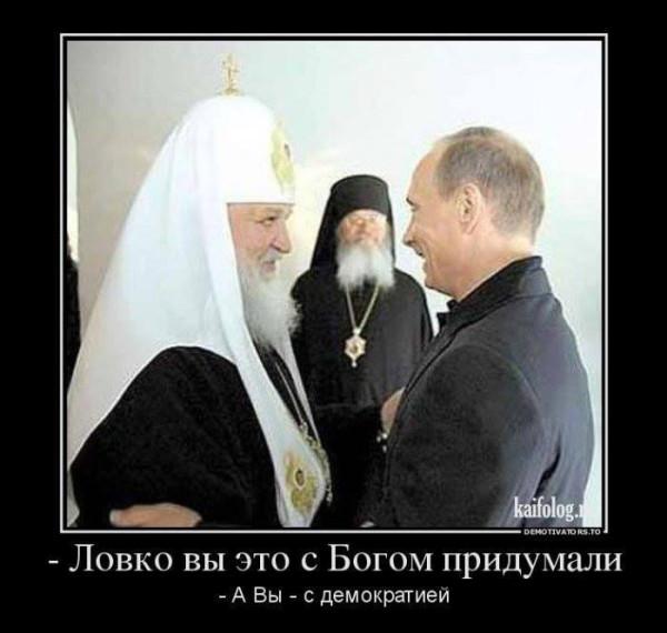 По мнению путинско-гундяевский мракобеса сжигать детей – это спасать их от греха