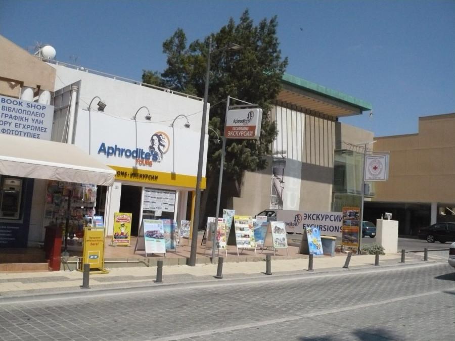 2016-05-30_Cyprus_10.47.58