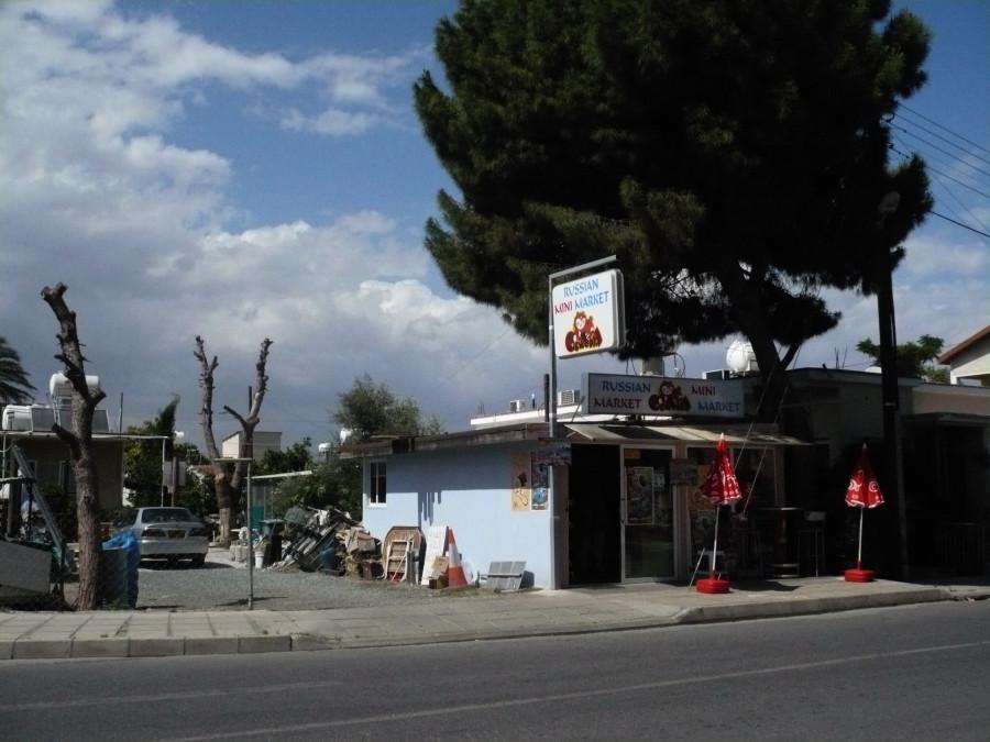 2016-05-23_Cyprus_15.21.53_exposure