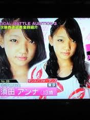 Kana Tachibana Dream
