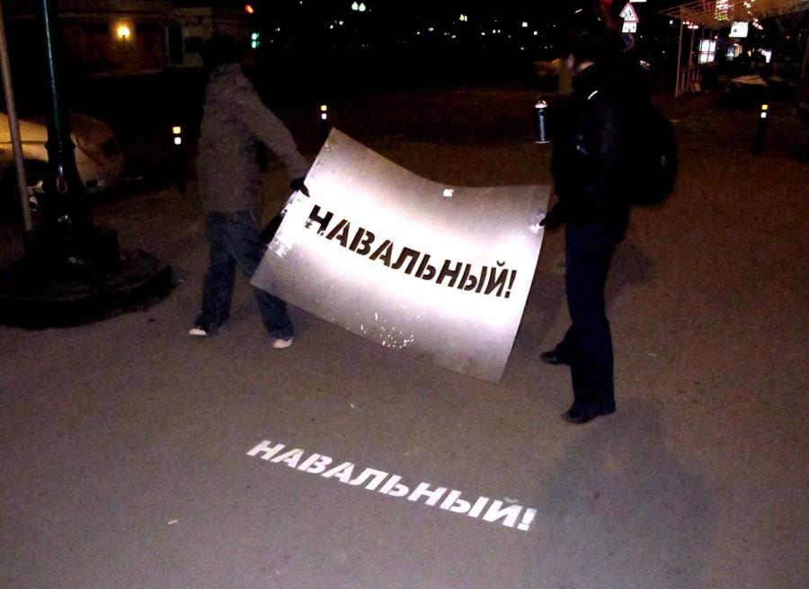 Навальный!
