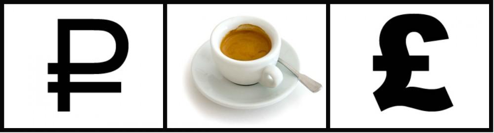 espresso glazov london