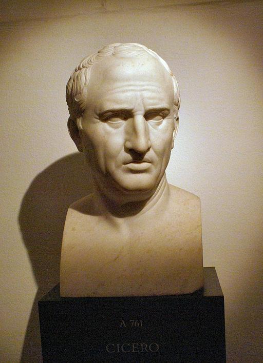 Он же -- Цицерон