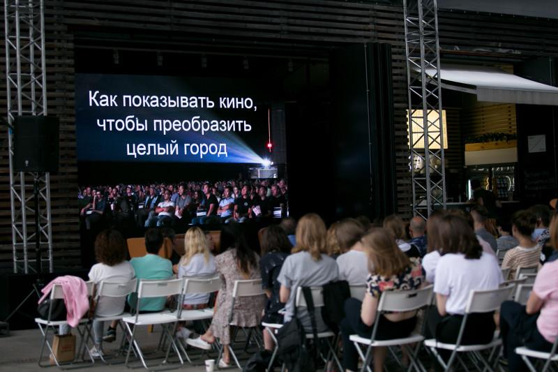 Дневники Strelka Film Festival by Okko: день седьмой. «Счастливый Лазарь» Аличе Рорвахер канны-2018
