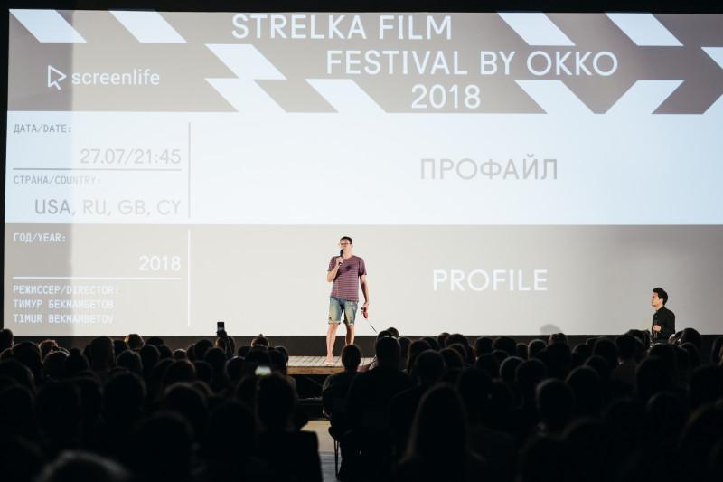 Дневники Strelka Film Festival by Okko: день восьмой. «Профайл» Тимура Бекмамбетова